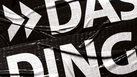 DASDING Logo (Foto: DASDING)